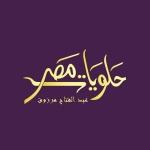 منيو حلويات مصر عبد الفتاح مرزوق