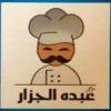 لوجو عبدة الجزار