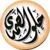 منيو حلو الصمدي