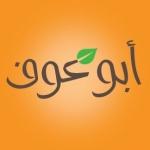 Abu Auf menu