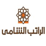 Al Rateb El Shamy Restaurant