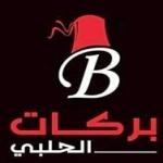 Barakat El Halaby