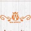 Logo Bon appetit