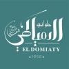 ElDomiaty Patisserie