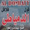 El Domiaty