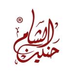 Hanen Elsham