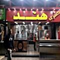 Hend Nasr City menu