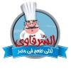 Kebdet Elsharkawy