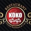Koku menu