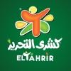 Logo Koshary El Tahrir