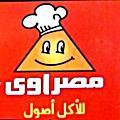 Masrawy Restaurant