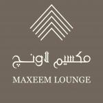Maxeem Lounge menu