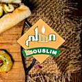 Mouslim Sandwich