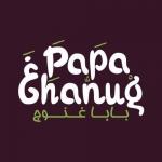 Papa ghanug menu