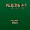 Logo Peking