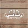 Hawawshi El Refaay