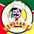Shawarma Diaa El Soori