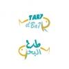 Tarh El Bahr Tagamo3 Khames