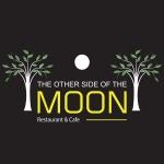 لوجو مطعم وكافيه القمر - المارينا الجديده