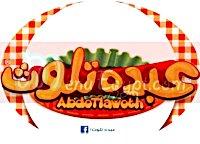 Abdou Talouth