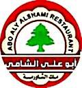 Abo Ali Elshamy menu
