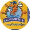 Abo Shehab