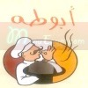 Abu Taha