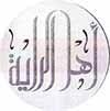 Ahl El Raya