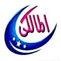 Logo Al Malky