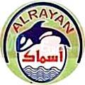 El Rayan