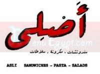 Al Asly menu