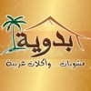 Badaweya