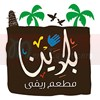 Logo Baladina