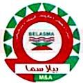 Billa Sama