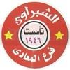 El Shabrawy Maadi