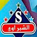 El Shabrawy El Mohandessin