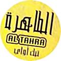 El Tahra