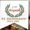Logo El Hossieny