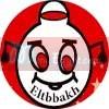 El Tabakh