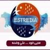 Estredia