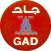 Logo Gad