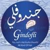 Gindofli menu