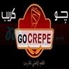 Go Crepe tagmo3 khames