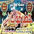 Hadramot Faisal