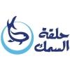 Logo Halket El Samak