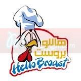 Hello Broast