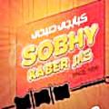 Logo Kababgy Sobhy