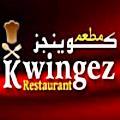 Kwingez