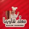 M3alem Shawerma