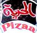 Pizza El Horya